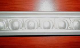 Small White (Flat)