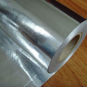 Radiant Barrier Reflective Insulation - Woven 4' x 200'