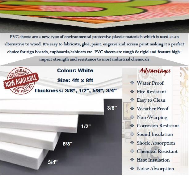 PVC Sht web