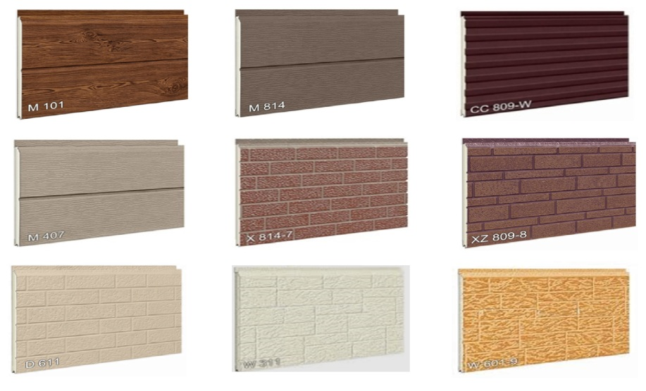 Composite Panel Samples